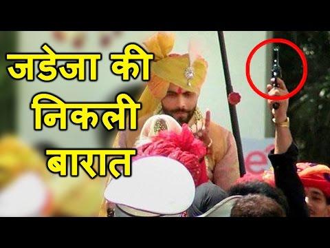 Ravindra Jadeja's Marriage Runs Into Controversy After Gunfire