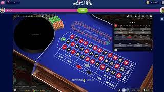 入金不要ボーナスカジノランキング https://kazibito.com/bonus/ カジ旅...