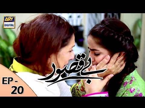 Bay Qasoor Episode 20 - ARY Digital Drama thumbnail
