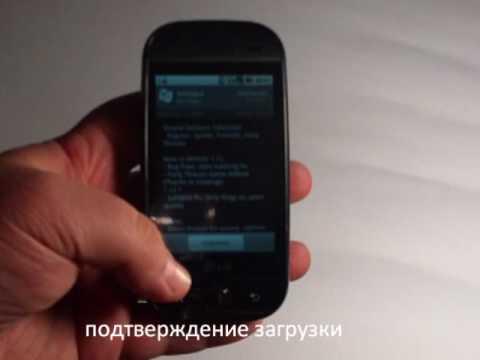 Android Market в LG GW620