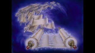 تفسير سفر الرؤيا