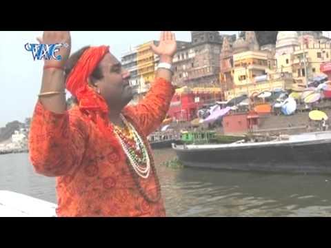 Kashi Banaras Nagari - Dil Bole Bhole Bhole - Devendra Pathak - Bhojpuri Shiv Bhajan - Kanwer 2015