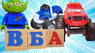 Цифры и буквы. Видео для детей. Вспыш учит считать от 1 до 5