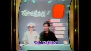 歡樂今宵主題曲(1987),林燕妮填詞作品