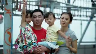 2017年9月成都城市形象宣传片( Chengdu city image Promo in September 2017)