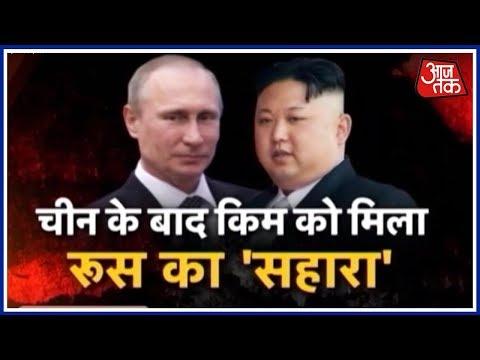 वारदात: रूस भरोसे