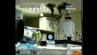 Полицейские накрыли аптеку, снабжающую наркоманов препаратами без рецепта