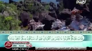 القارئ ميثم التمار الطور العراقي حزين القيامة