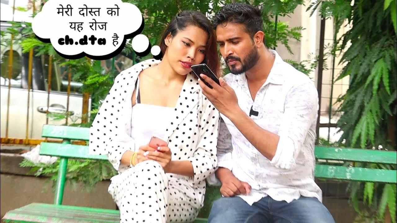 Bhen ki dost ko roj ch..dta tha ladka | Best friend special | must watch | YASH CHOUDHARY