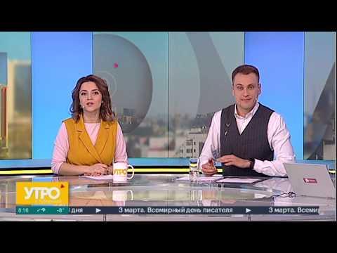 Гаражная амнистия. Утро с Губернией. 03/03/2020. GuberniaTV