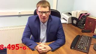Адвокат по взысканию долгов Москва СВАО