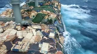 Последствия шторма в индийском океане
