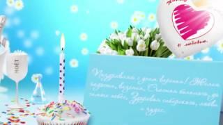 Прикольные открытки с днем рождения скачать бесплатно. Видео открытки.