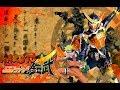 FRUTAS DEL SHINOBI RIDER (FANFIC NARUTO X KAMEN RIDER GAIM) CAP 8 Y 9