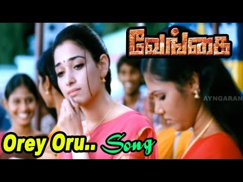 Venghai | Vengai | Tamil full Movie Video...