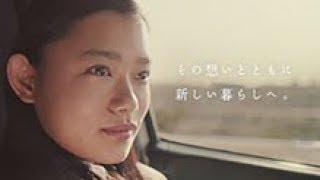 リクルート SUUMO CM 最後の上映会篇 http://www.youtube.com/watch?v=k...