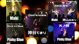 米子AZTiC laughs 0:01 金曜日のおはよう/Maki 4:16 Dive to Blue / Pin...