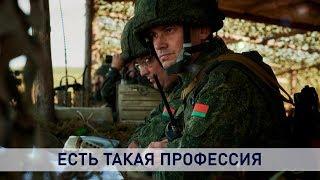 Военная академия Беларуси. Как заслужить право быть офицером, защищающим Родину?