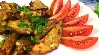 Картофель по деревенски  с паприкой и салом.Запеченный картофель в духовке.