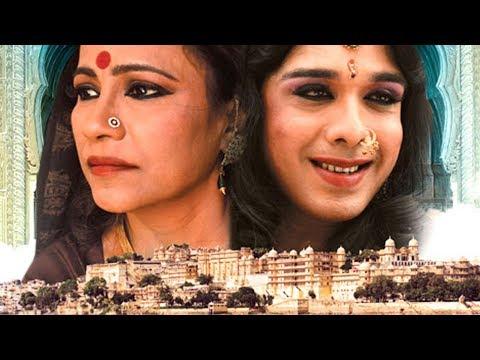 5 ऐसी समलैंगिक बॉलीवुड फिल्मे जिन्हें आप नहीं देख सकते | Bollywood Josh thumbnail