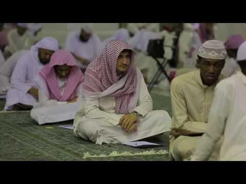 برنامج في رحاب الحرمين - حلقة 7- المعهد في الحرمين الشريفين
