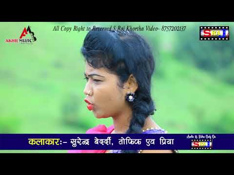 Dard Bhare Song Bhojpuri Video