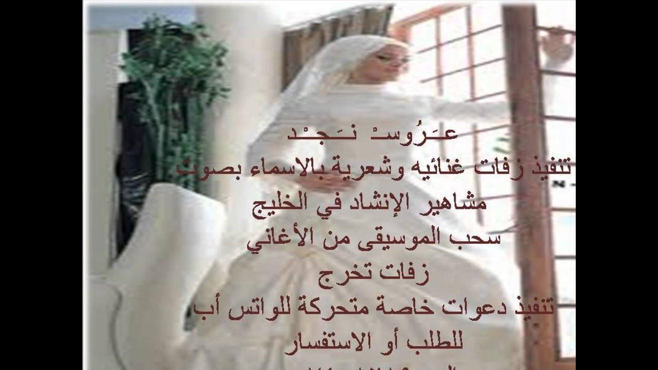طوق ورد وشهاده نبيل شعيل بدون موسيقى