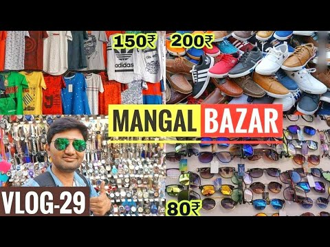 cheap and Famous Mangal bazar,Baroda | #DpsVlog| Vlog-29