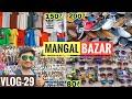 cheap and Famous Mangal bazar,Baroda | #DpsVlog| Vlog-29