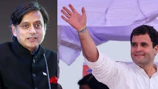 Shashi Tharoor says, I am confident, will win with bigger majority than last time | Oneindia News