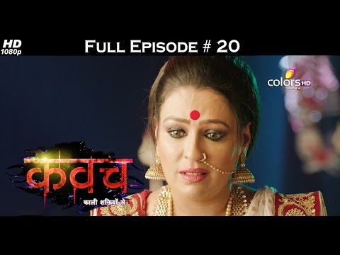 Kawach - 20th August 2016 - कवच - Full Episode HD