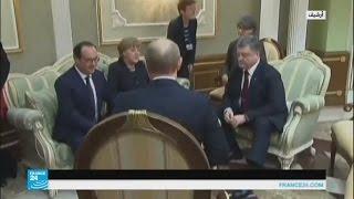 اجتماع رباعي حول عملية السلام في أوكرانيا