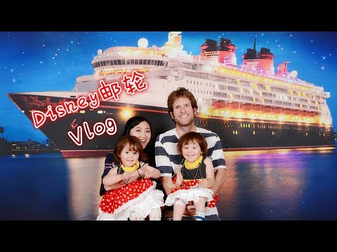 MelodyBlur-迪斯尼邮轮Vlog Disney Cruise Wonder Concierge 8034