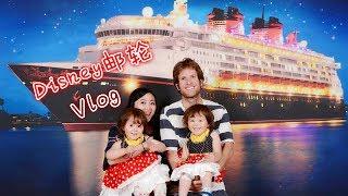 MelodyBlur-迪斯尼邮轮Vlog Disney Cruise Wonder Concierge 8034