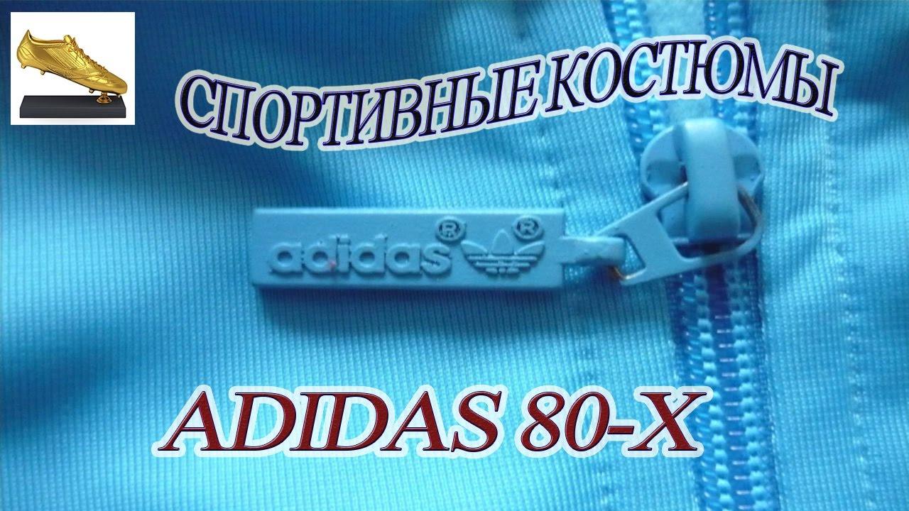 Интернет-магазин shop24. Ru предлагает вашему вниманию модные мужские джинсы высокого качества. Широкий ассортимент от известных европейских брендов – множество стильных решений и скидки до 85%.
