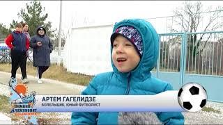33 й зимний чемпионат по мини футболу