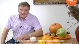 видео О полезных (и не очень) свойствах томатного сока для будущих мам