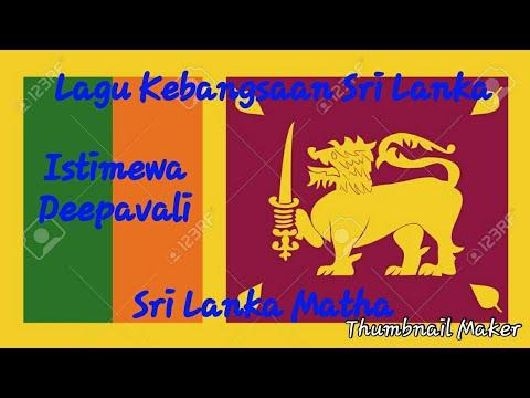 Lanka Matha Mp3 Download Free
