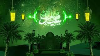 Eid ul Fitr Mubarak To All Muslims 2018