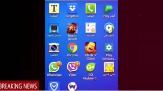 شرح اختراق الشبكات بواسطة اندرويد-سرمد هكر العراق