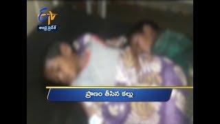5 PM   Ghantaravam   News Headlines   20th May 2019   ETV Andhra Pradesh