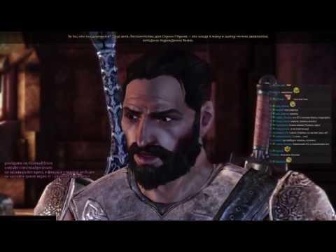 Нарезка от  29.01.2016 Dragon Age: Origins [Ностальгический стрэм]