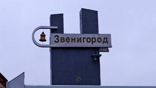 видео Санатории Подмосковья