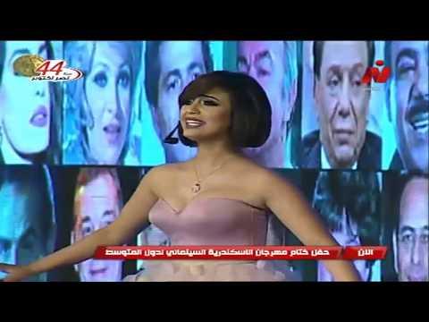 رنا سماحة - عدت هوا (Rana Samaha - 3adt hawa (Alexandria Mediterranean Film Festival