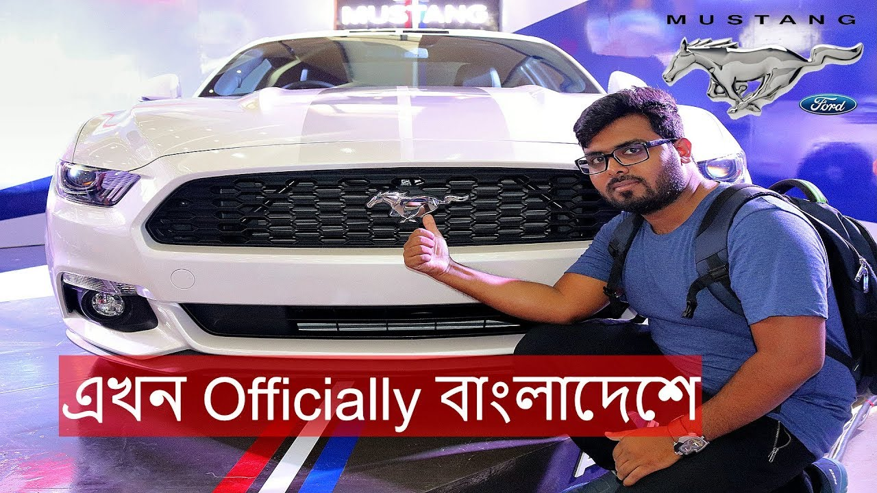 Ford Mustang 2018 Now Officially Sell In Bangladesh Walk Around