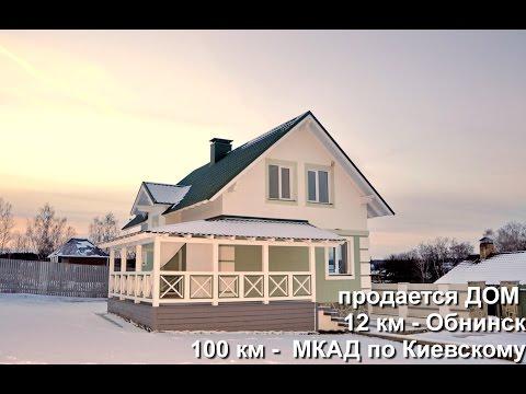 дом в Жуковском р-не, Калужская область, 98 км от МКАД Киевского напр.