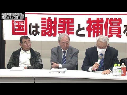 安倍総理が「おわび」を検討 旧優生保護法めぐり(19/04/17)