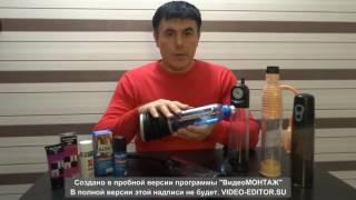 Про вакуумные помпы(, 2016-12-28T20:53:08.000Z)