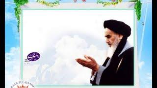 Behtareen Namaz Kaisay Parhain? Part 1 - Syed Abid Hussain Zaidi