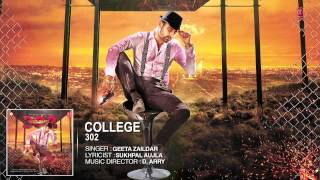 Geeta zaildar: College Full Song (Audio) | Album: 302